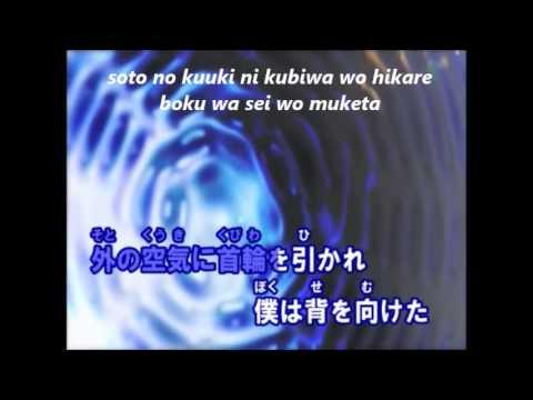 Hitomi no juunin (瞳の住人) L' Arc en Ciel pista karaoke