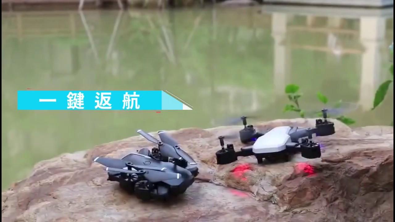 【i-FOX】2020新手旅行無人機 4K航拍雙鏡頭 是你的好選擇! 5種操控模式/旗艦空拍機 最高CP值 - YouTube