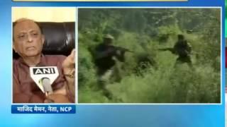 LOC Par Pak Sansad Main Prastav, UN Se Interfare Ki Mang