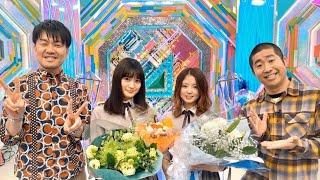 3月1日の欅って、書けないにて織田奈那ちゃん、鈴本美愉ちゃんからの最後のメッセージが放送されました。 卒業発表した日以降、いつかけやか...