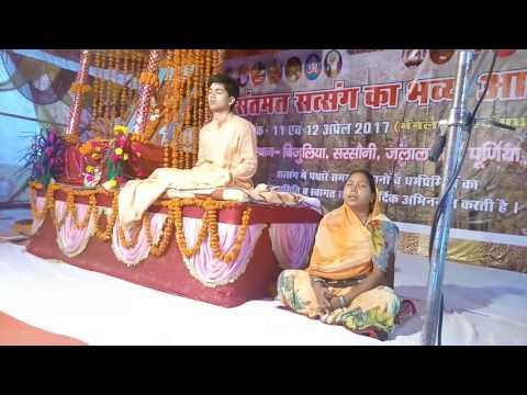 Balyogi Asish Anand ji Maharaj
