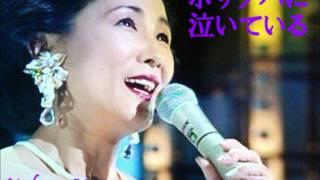 伊東ゆかり ボサノバに泣いている Yukari Ito bossa nova ni naiteiru ...