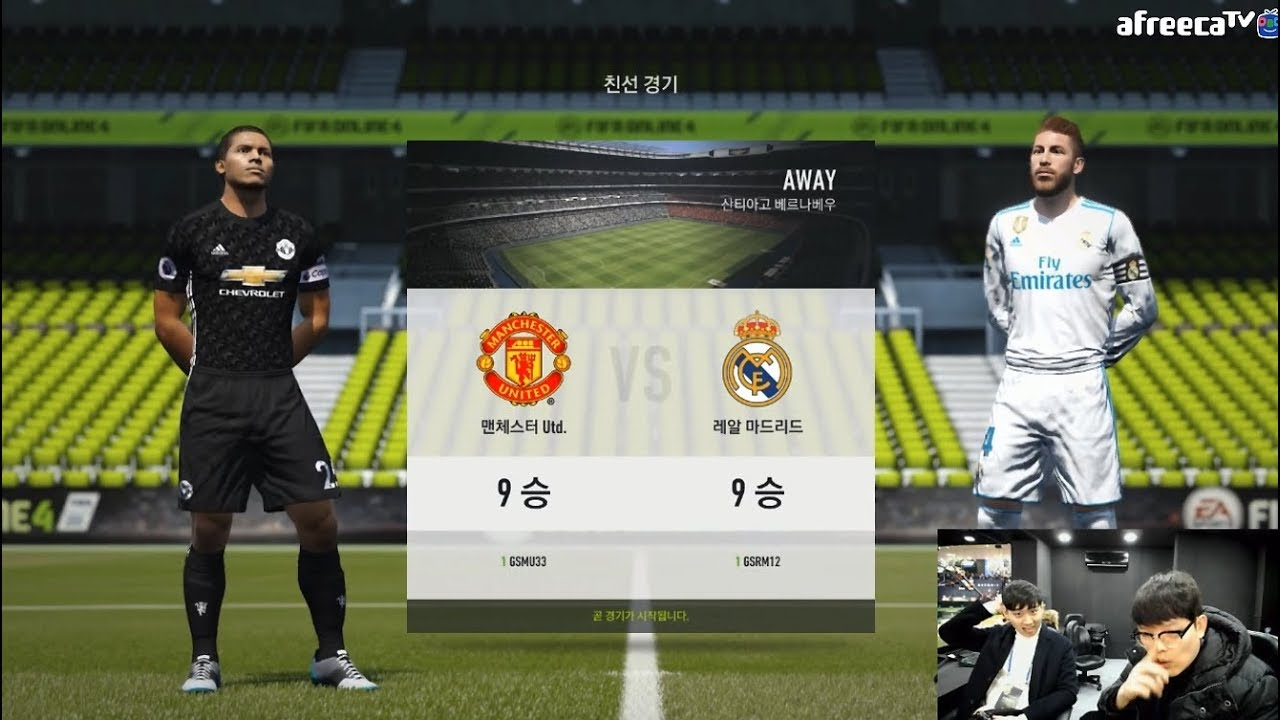 Fifa Online 4 Gameplay From G Star 2017 Youtube