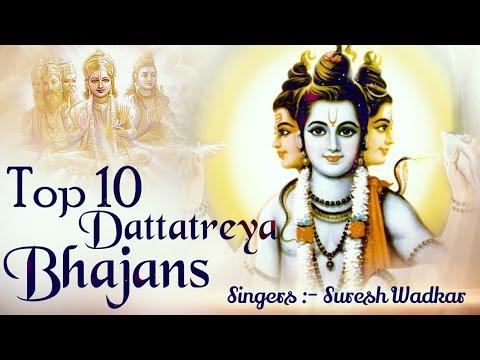 TOP GURU DATTATREYA BHAJANS & MANTRAS :- DATTA AARTI - DIGAMBARA DIGAMBARA SHRIPAD VALLABH DIGAMBARA