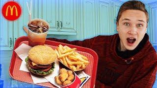 ПОВТОРИЛИ МЕНЮ McDonald's (Макдональдс, еда, готовим дома vs мак, рецепт, кулинария)