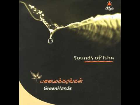 Sounds Of Isha - Velliangiri