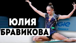 ЛУЧШИЕ УПРАЖНЕНИЯ | ЮЛИЯ БРАВИКОВА | BEST EXERCISES JULIA BRAVIKOVA