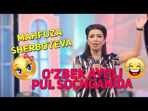 Mahfuza Sherboyeva  - O'zbek ayoli pul sochganida | Махфуза Шербоева - Узбек аёли пул сочганида