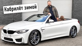 Купил кабриолет BMW на зиму и катаю подписчика по Москве в 360...