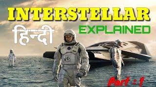 intersteller full movie hindi ( explained )