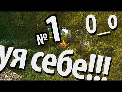 Другой взгляд на Майнкрафт / Another look at Minecraft