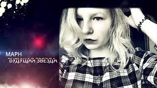 Выпускной фильм для 11 класса школы №1296. г. Москва