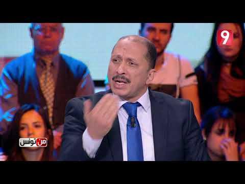 من تونس - الحلقة 14 الجزء الثاني