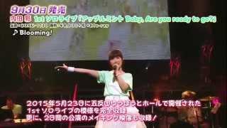 http://columbia.jp/uchidaaya/ 2015/9/30発売 内田彩 ライブBlu-ray「A...