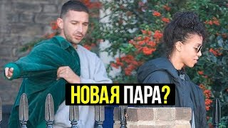 Не может быть? Шайа Лабаф и Талия Барнетт вместе?