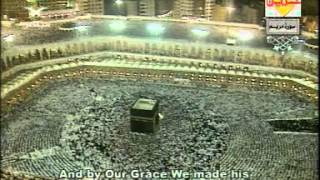 سورة مريم   تراويح رمضان 1425هـ   الشيخ سعود الشريم