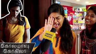 அம்மாவாகும் Nayanthara!?! | Hardcore Nayan Fans React to Kolamavu Kokila!