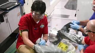 金井宣茂宇宙飛行士、センサーつけたまま最終訓練 NASAジョンソン宇宙センター 金井宣茂 検索動画 22