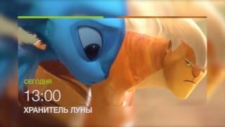 """Добрый мультфильм """"Хранитель Луны"""" 6 июля в 13.00 на НТК (анонс)"""