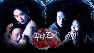 Gumiho: Tale of the Fox's Child OST - Gilseop, gaseumseop