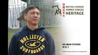 Chung, Ka Man Interview