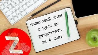 🔥300 рублей каждый час на полном автомате Yandex.Money . Как заработать в интернете 2018🔥