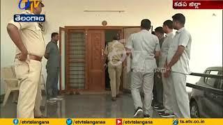 SIT Visits YS Vivekananda Reddy Murder Place @ Pulivendula