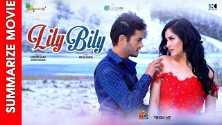LILY BILY | New Nepali Summarize Movie 2018 Ft. Pradeep Khadka, Jassita Gurung, Priyanka Karki
