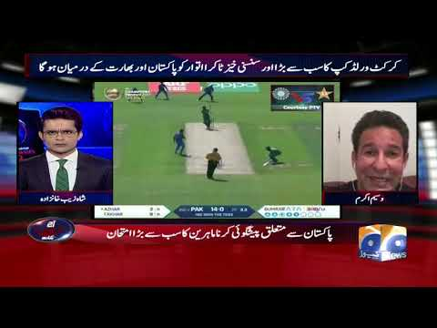 Aaj Shahzaib Khanzada Kay Sath - The Biggest Takra On Pak-India Cricket World Cup Match On Sunday