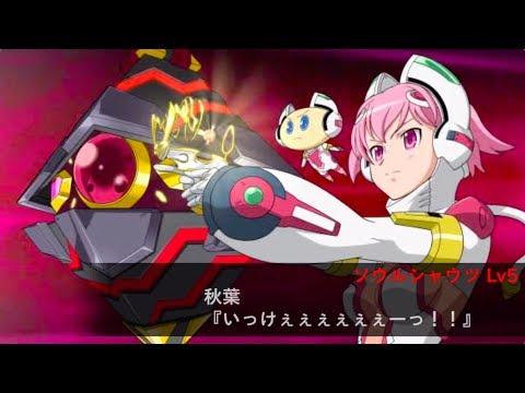 「スーパーロボット大戦X-Ω」宇宙をかける少女のスターシルフの戦闘シーン(オメガクロス)です。 ユニット:スターシルフ パイロット:獅子...