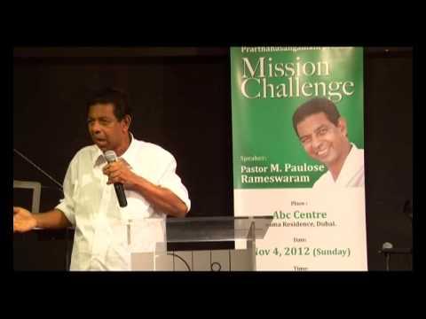 Testimony by Pr. M. Paulose (Rameshwaram)