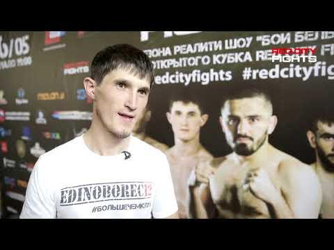 RCF9 Валерий Рыбаков интервью после боя