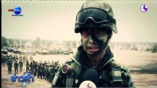 MCOT : กองทัพบกร่วมฝึกซ้อมทางยุทธวิธีครั้งใหญ่ 6/5/2559