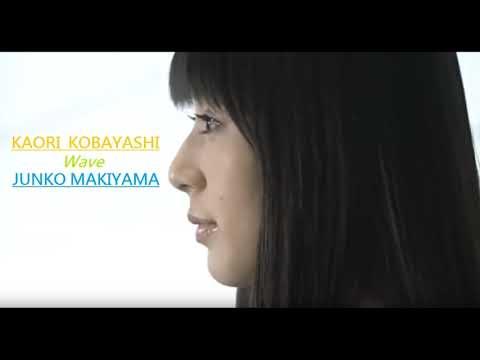 Kanagawa Smooth Jazz: Kaori Kobayashi & Junko Makiyama - Wave (HQ)(HD)(Japanese Jazz)