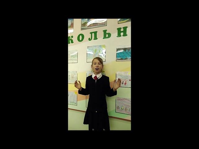 Изображение предпросмотра прочтения – МарияОгнева читает произведение «Мой город - Усть-Илимск!» М.С.Сафиулина