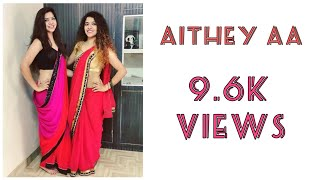 |Aithey Aa| Bharat| Dance Choreography| Duet Dance| Sangeet Video| Indian Wedding Dance|