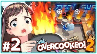 【Overcooked2】#2 希望を抱いてオンラインに挑戦した結果・・・