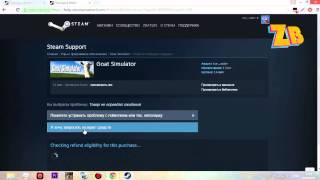 Как вернуть деньги за купленную игру в Steam ( Новая Функция )(, 2015-06-03T12:20:39.000Z)