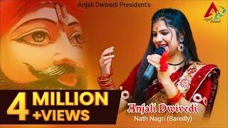 Anjali Dwivedi International T Series Ladies Singer Khatu Shyam Bhajan Jagran