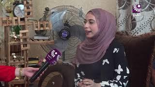 لقاء الطالبة رغد ايهاب راضي العبد 99 الفرع العلمي