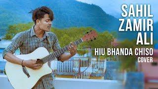 Hiu Bhanda Chiso - Sahil Zamir Ali ( Cover )