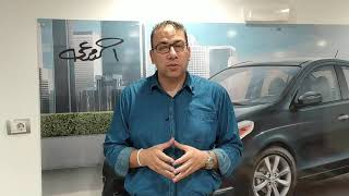 نيسان سنترا الشكل الجديد ٢٠٢٠ Nissan Sentra