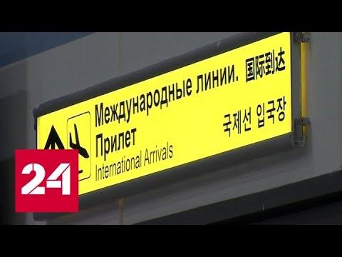 Число больных коронавирусом в Китае выросло на несколько сотен человек - Россия 24