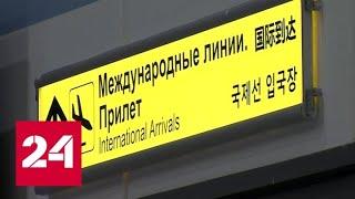 Смотреть видео Число больных коронавирусом в Китае выросло на несколько сотен человек - Россия 24 онлайн