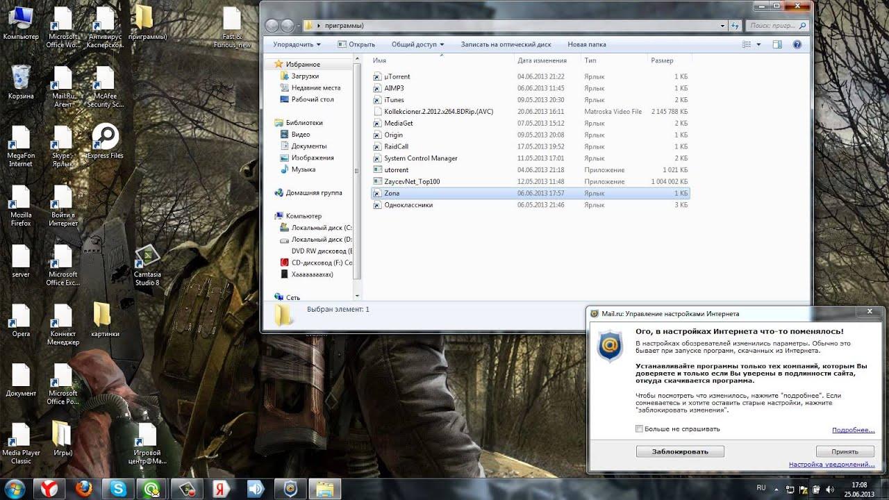 Скачать игры фильмы на компьютер
