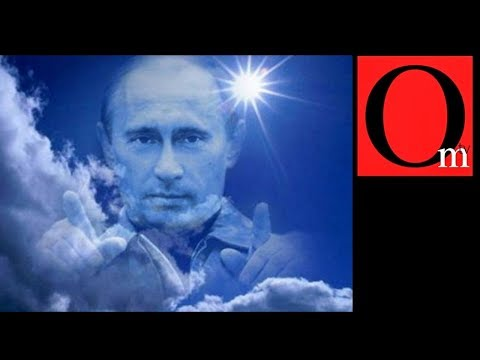 Путин собрался в