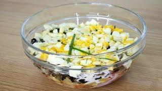 Правильное питание для правильного ужина. Белковый салат «Дамский каприз»