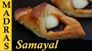Egg Puffs recipe in Tamil | Mutta Puffs in Tamil | Puffs in Cooker in Tamil