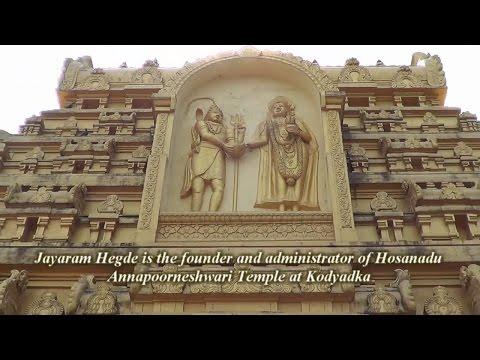 Hosanadu Kodyadka Sri Annapoorneshwari Temple