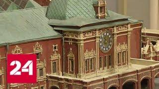 В столичном Музее архитектуры расскажут об эволюции модерна - Россия 24